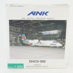 DHC8-300 ANK/ツバキ