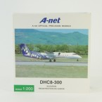 DHC8-300 A-net/スズラン