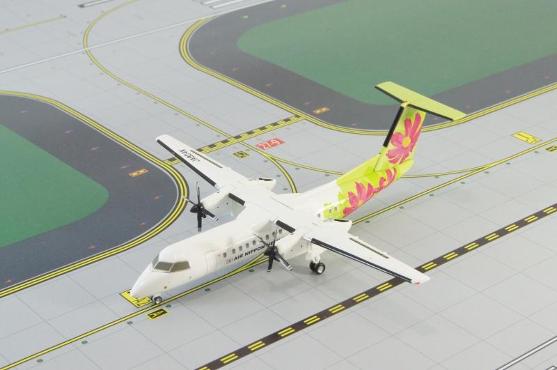 DHC8-300 A-net/コスモス