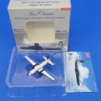 アエロクラシックス/AC91019 1/400 HS-748 ブリティッシュ G-BMFT