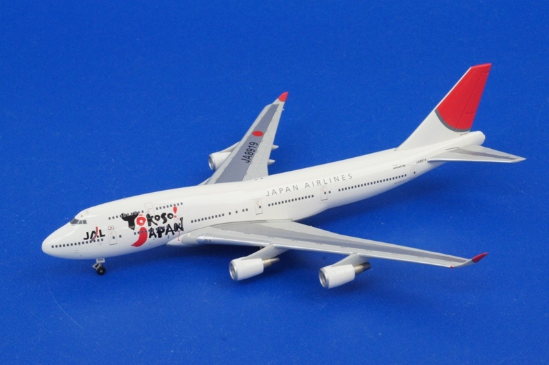 1/400 B747-400 JAL 日本航空/Yokoso!JAPAN JA8919