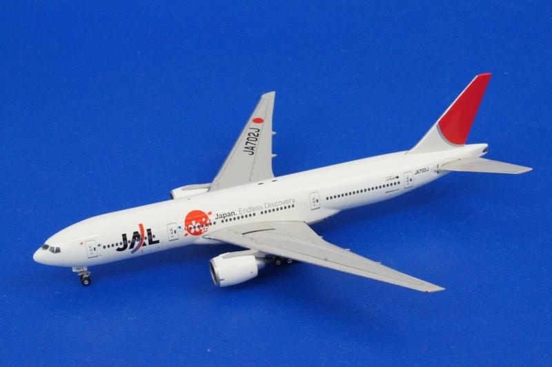 1/400 B777-200ER JAL/Discovery JA702J