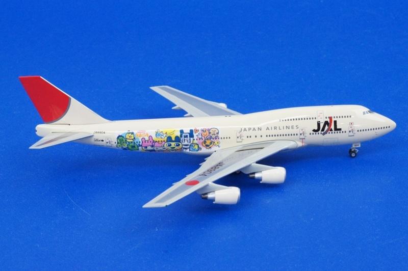 1/400 B747-400 JAL/たまごっちJET JA8904