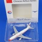 アエロクラシックス/AC90305 1/400 A300-600F 中国東方貨物・カーゴ B-2308