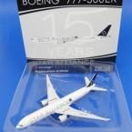 フェニックス 1/400 B777-300ER エアチャイナ/スタアラ B-2032