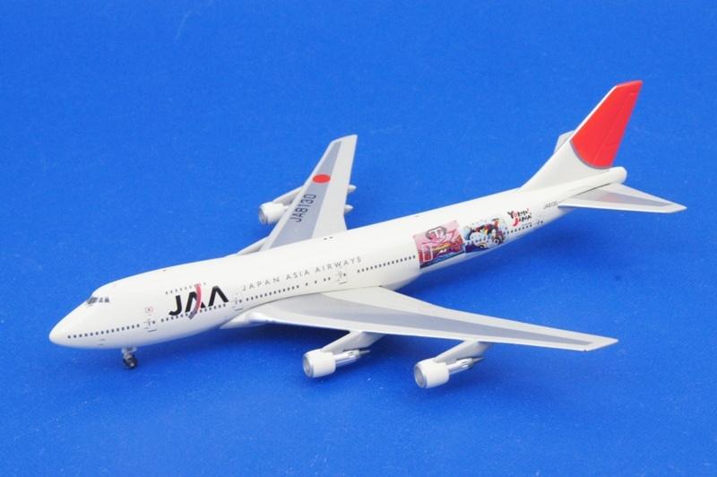 フェニックス 1/400 B747-246B JAA/Yokoso!JAPAN JA8130