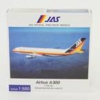 JD51005-1