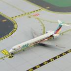 MD-90/JAS 黒澤明 2号機