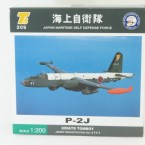 JM22003-1