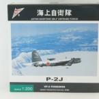 JM22005-1