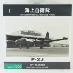 JM22008-1