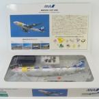 B747-400 ANA/ポケモンジェットインターナショナル