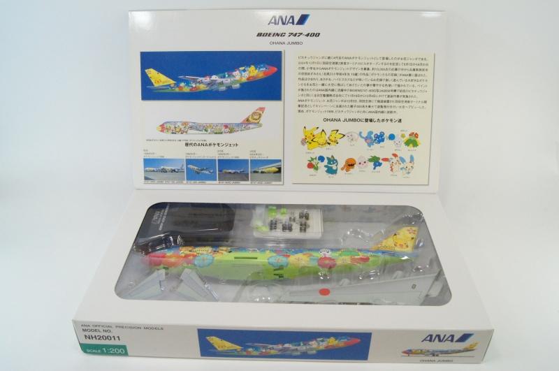 B747-400 ANA/ポケモンジェット お花ジャンボ