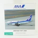 NH20020-1