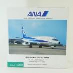 NH20027-1