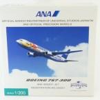 B767-300 ANA/WOODY JET