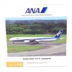 NH40027-1