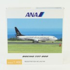 B737-800 ANA/STAR ALLIANCE