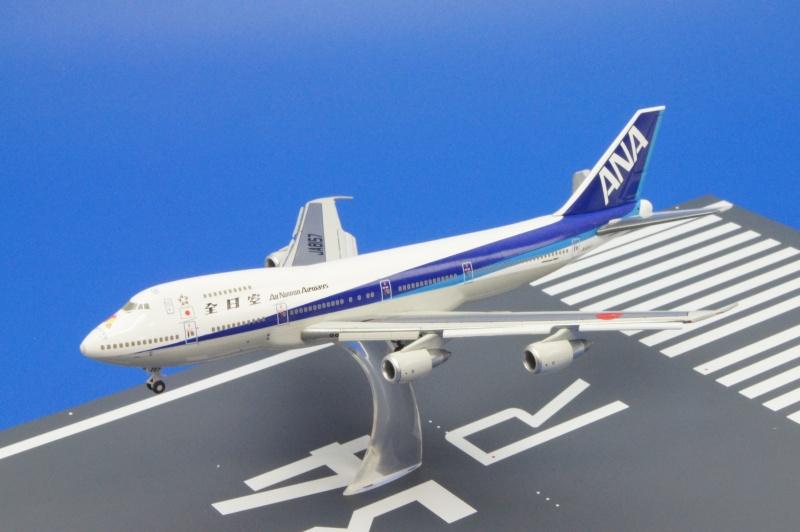 B747SR-100 ANA/スーパージャンボ ラストフライト