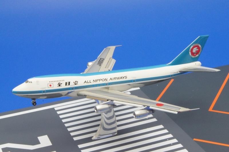 B747SR-100 ANA/モヒカンルック