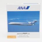 B727-200 ANA/TRITON LIVERY 1983