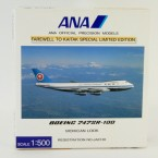 B747SR-100 ANA モヒカンルック/SPECIAL LIMITED EDITION