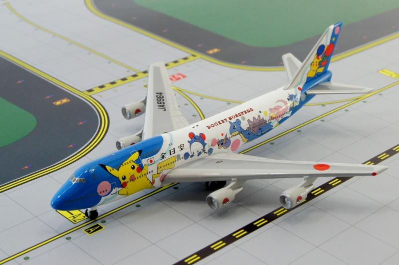 B747-400 ANA/ポケモンジェット