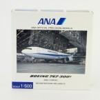 B767-300F ANA CARGO