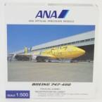 B747-400 ANA/ポケモンジェット ピカチュウジャンボ