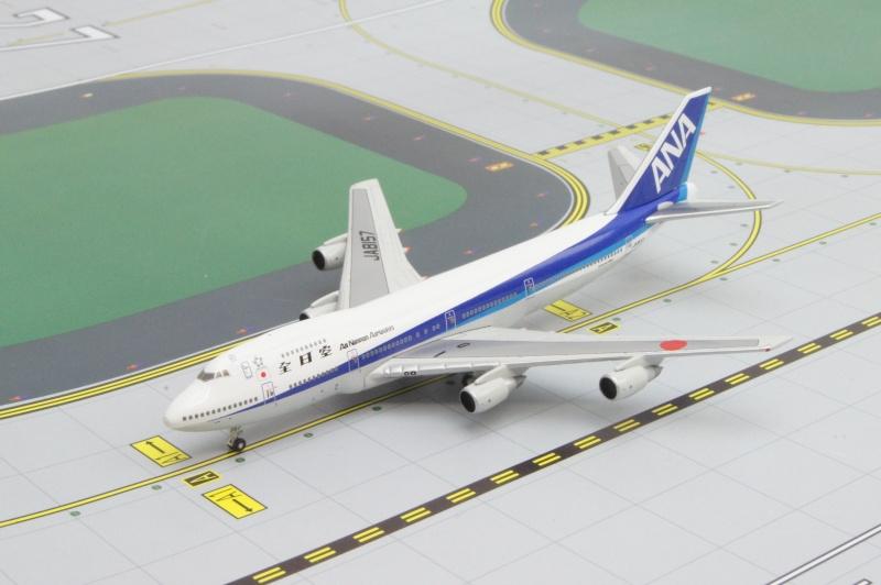B747SR-100 ANA/INTERFLIGHT VERSION