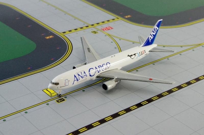 B767-300BCF ANA CARGO/ ALLEX