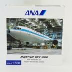 B767-300 ANA/モヒカンジェット