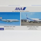 B737-200 ANA/モヒカンルック&B737-200 ANA/ラストフライト