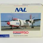フォッカー50 NAL