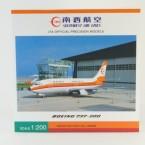 B737-200 SWAL/南西航空