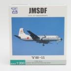YS-11 TYPE M-A 海上自衛隊