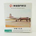 YS21116-1