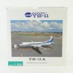 YS21122-1
