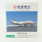YS21126-1