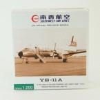 YS21129-1