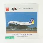 YS21131-1