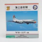YS-11T-A 205ATS TOMBOY YANKEE 海上自衛隊