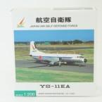 YS21143-1