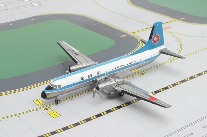 YS-11A ANA/モヒカンルック