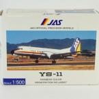 YS-11JAS/レインボーカラー