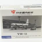 YS51107-1