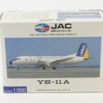 YS51109-1
