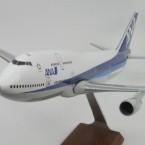 パックミン 1/100 B747-400 ANA/トリトン JA8958