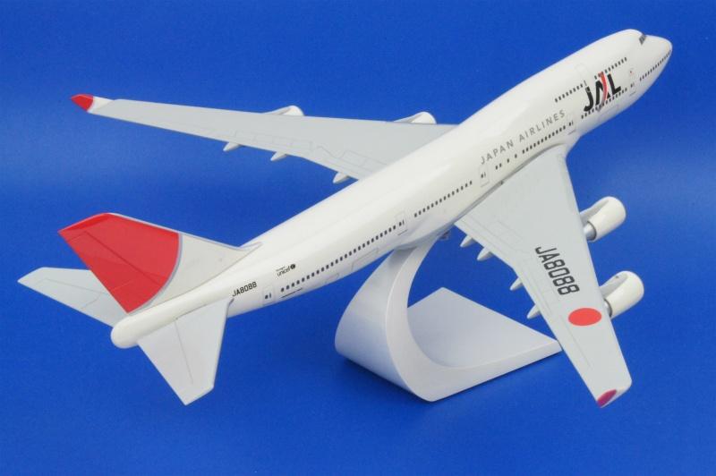パックミン 1/144 B747-400 JAL/アーク塗装 JA8088