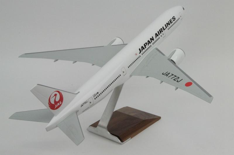 パックミン 1/100 B777-200 JAL/新鶴丸塗装 JA772J